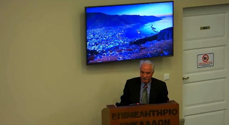 «Ακτοπλοϊκή διασύνδεση των νησιών του Νοτίου Αιγαίου»