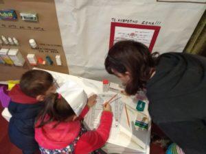 Παιδικό εργαστήρι