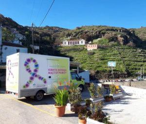 Η κινητή μονάδα της  Ελληνικής Αντικαρκινικής Εταιρείας