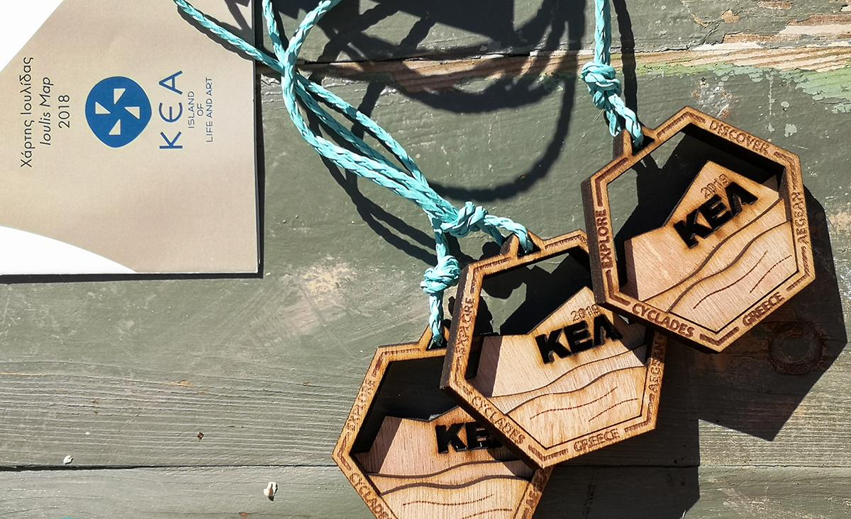 Ολοκληρώθηκε με επιτυχία το 1ο Kea Challenge