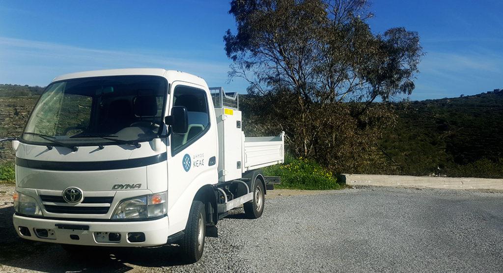 Φορτηγάκι γενικής χρήσης
