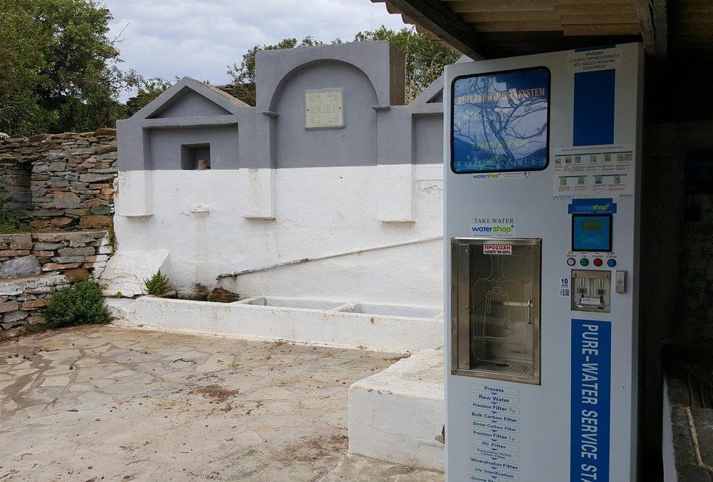 Αυτόματος πωλητής πόσιμου νερού στον Οτζιά (Διασέλι)
