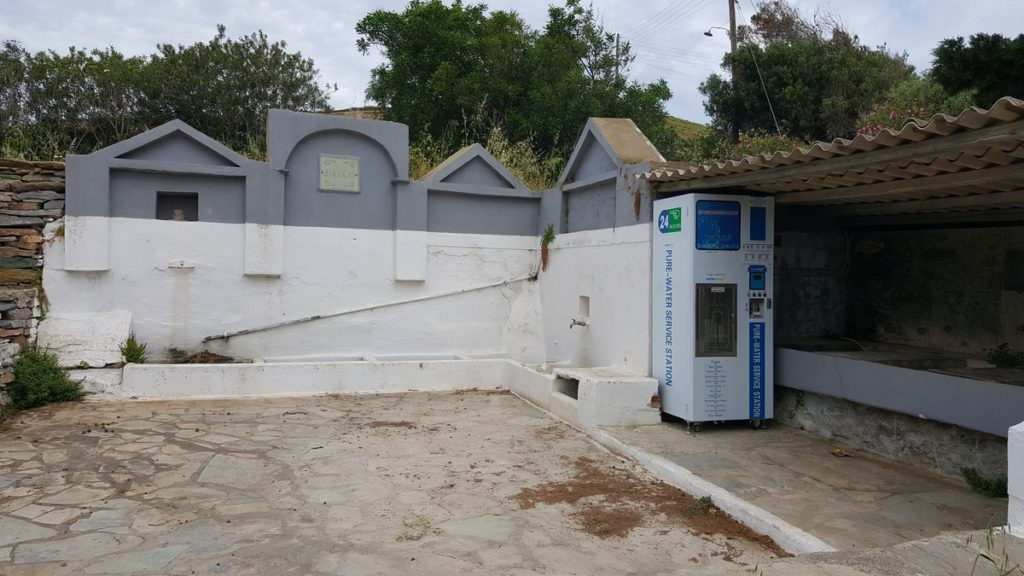 μηχανήματα πόσιμου νερού