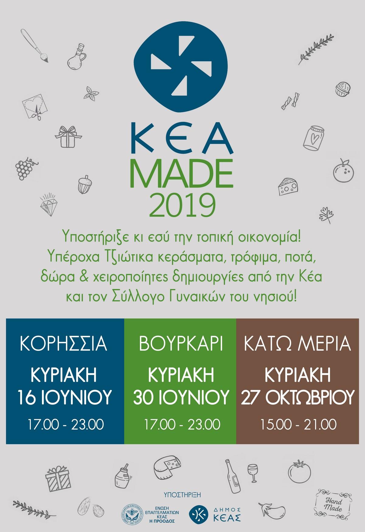 KEA MADE 2019