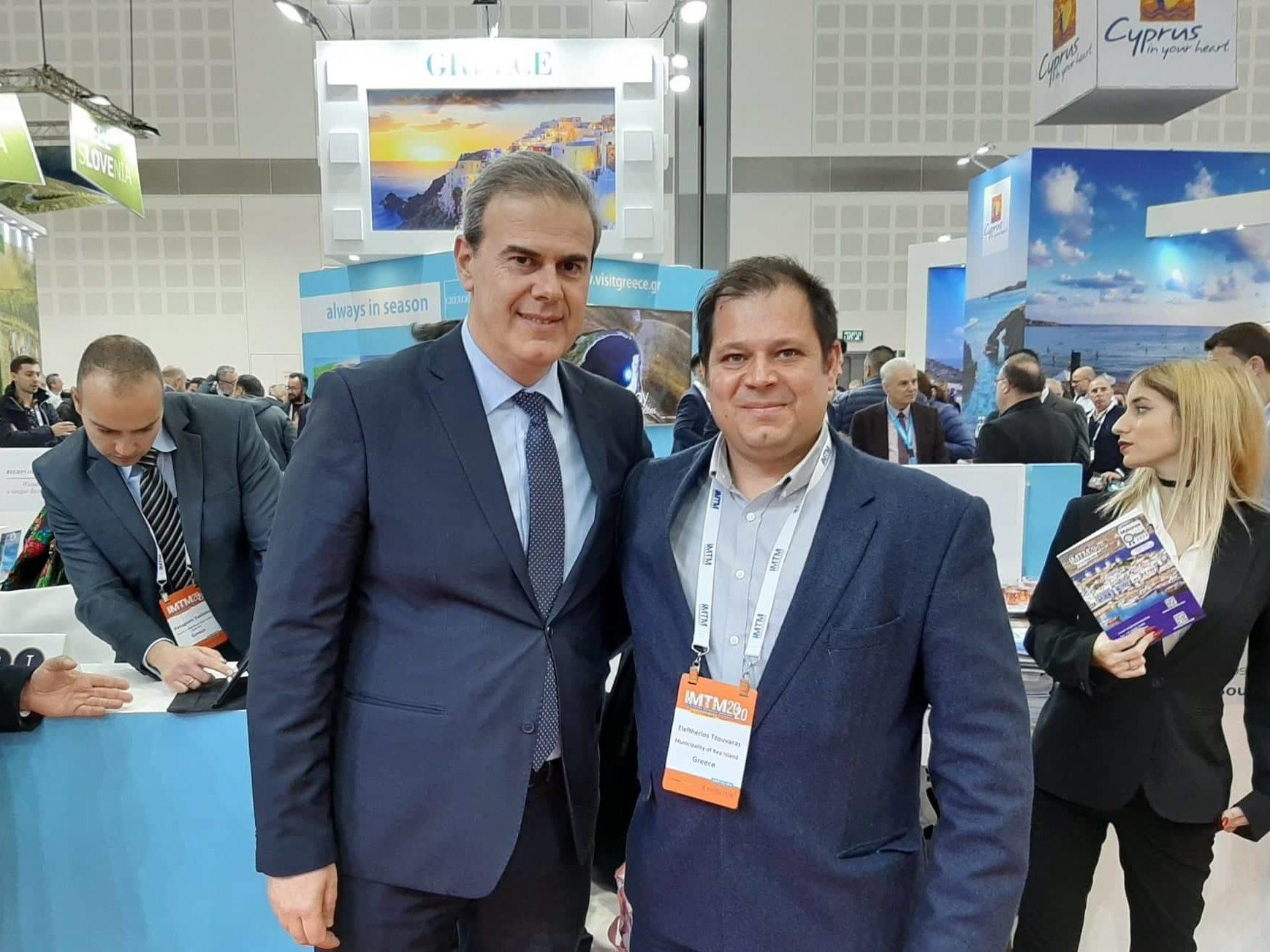 Ο Γενικός Γραμματέας του ΕΟΤ, κ. Δημήτρης Φραγκάκης, με τον Αντιδήμαρχο Κέας, κ. Ελευθέριο Τζουβάρα.