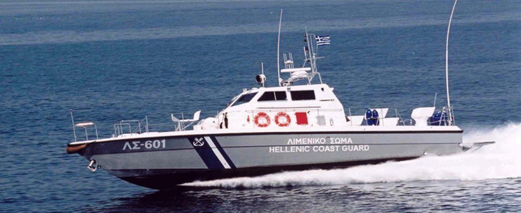 Διακομιδή σε νοσοκομείο 2 παιδιών - επιβατών του πλοίου που προσάραξε στην Κέα
