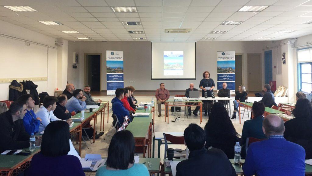 Πρόγραμμα Επιμόρφωσης Τουρισμού - Ξεκινά ο Β' κύκλος μαθημάτων