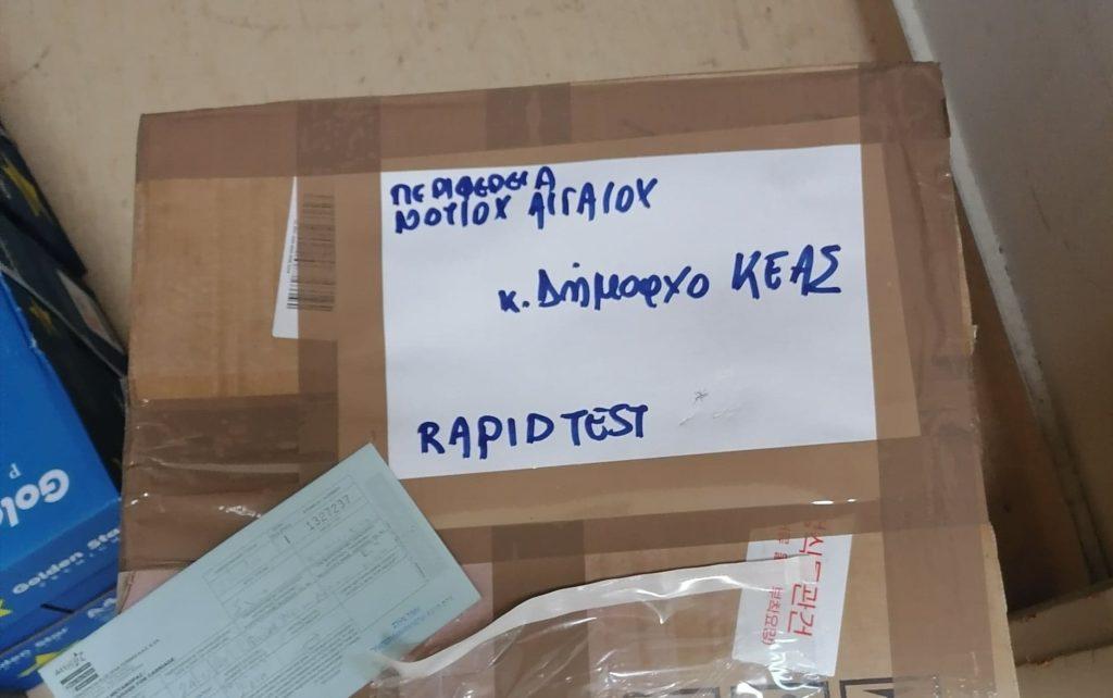 Προσφορά τεστ για Covid-19 από την Περιφέρεια Νοτίου Αιγαίου στην Κέα