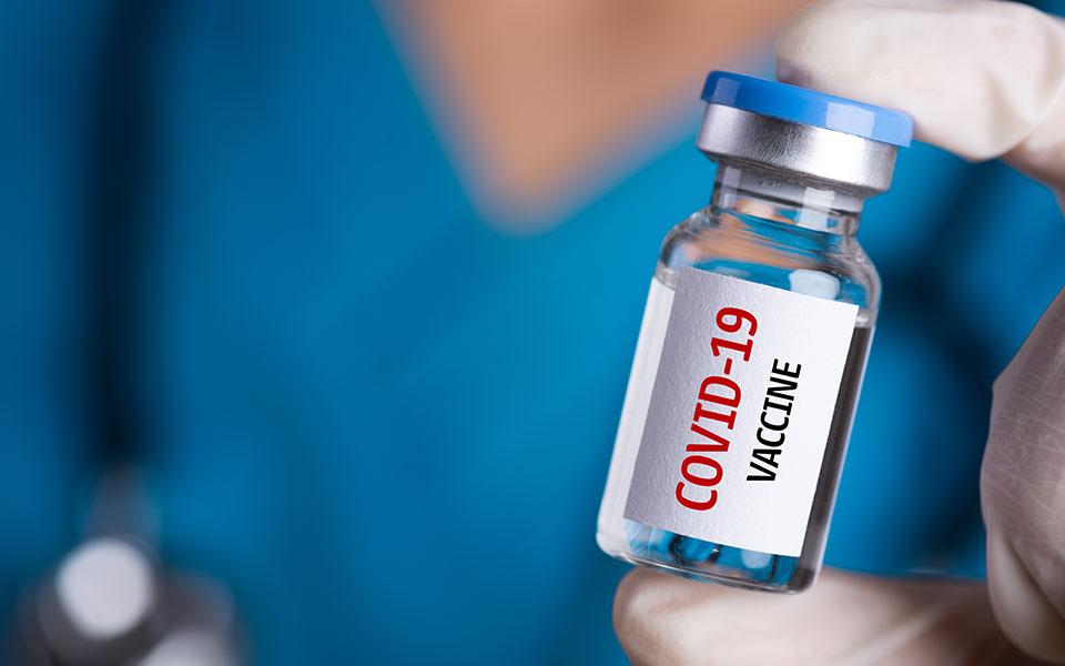 Ανακοίνωση - Πρόσκληση εκδήλωσης ενδιαφέροντος για εμβολιασμό κατά του Covid-19