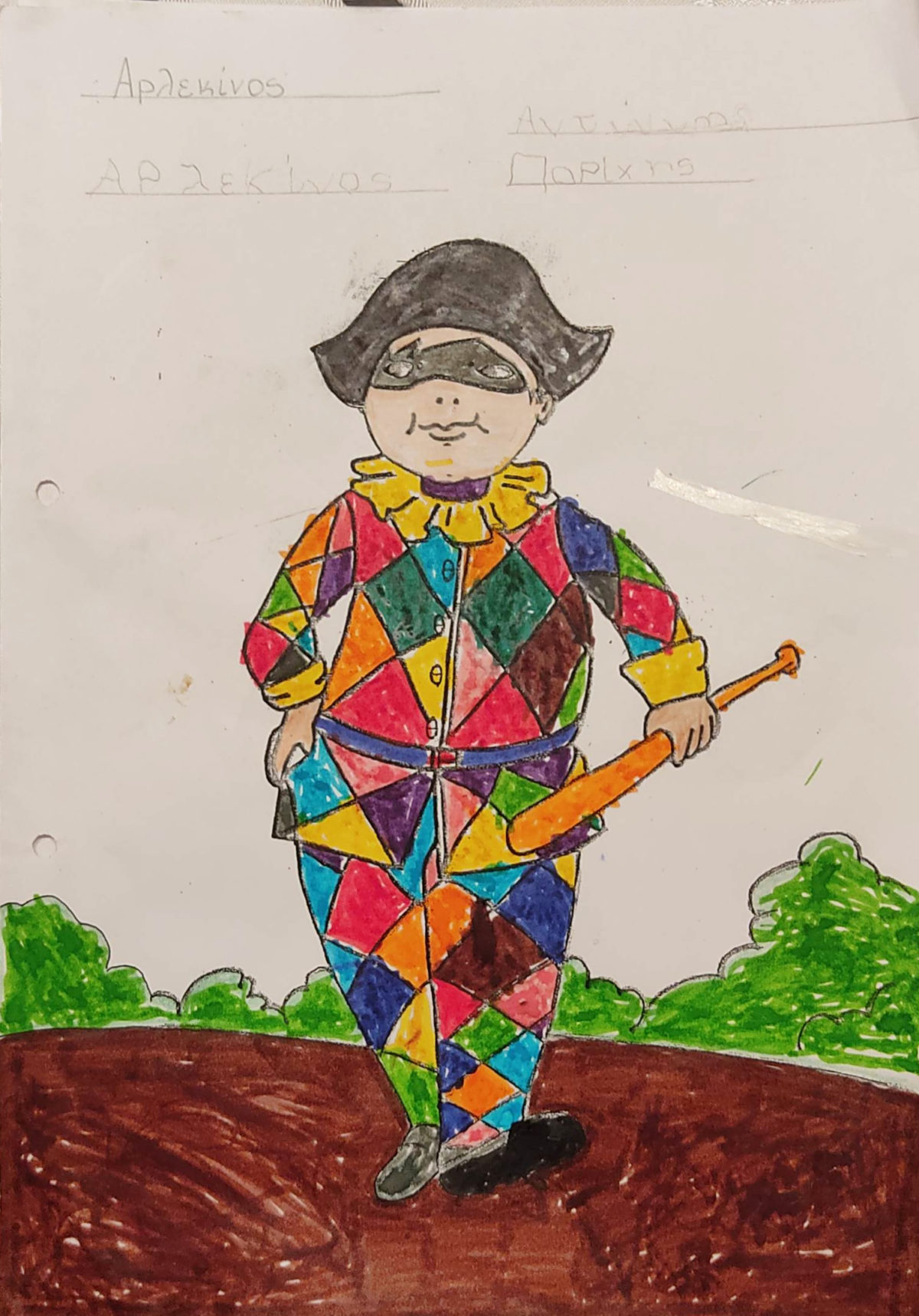 Αντώνης Πορίχης του Δημητρίου, 6 ετών