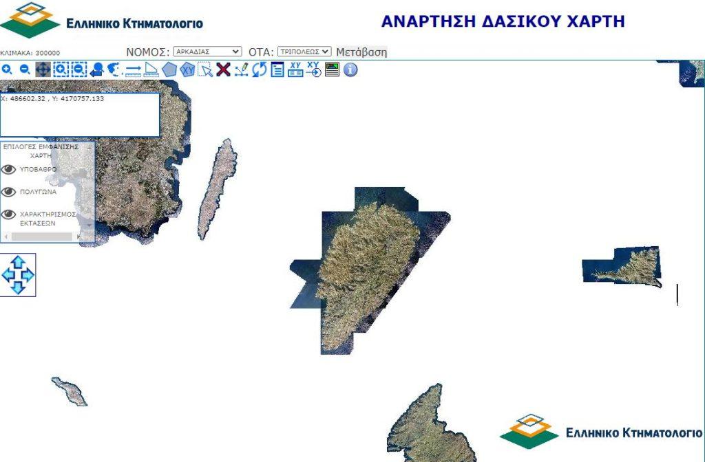 Αναρτήθηκαν οι δασικοί χάρτες της Περιφερειακής Ενότητας Κέας - Κύθνου