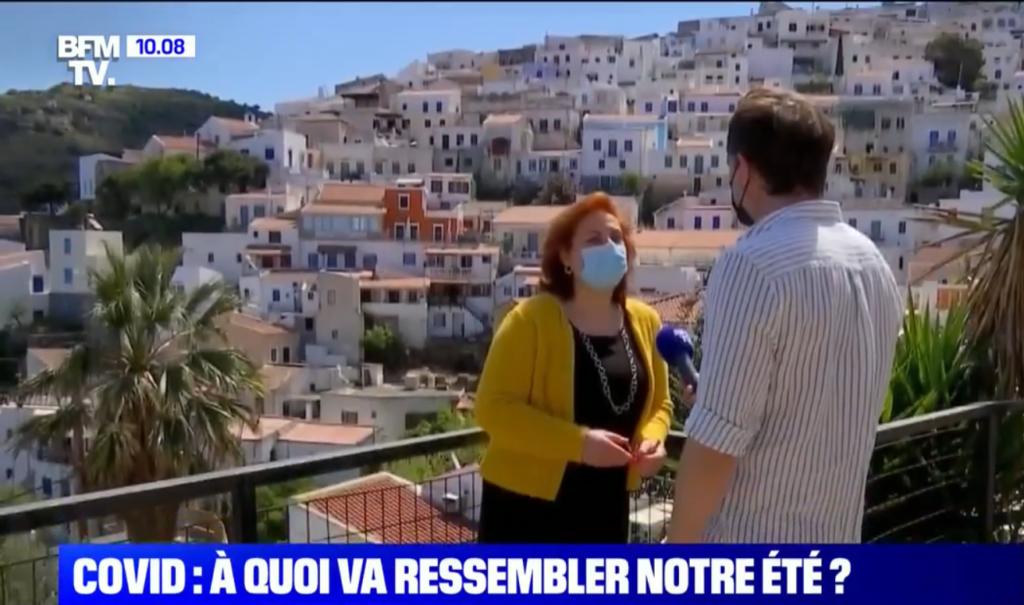Η Κέα στο γαλλικό κανάλι BFM TV